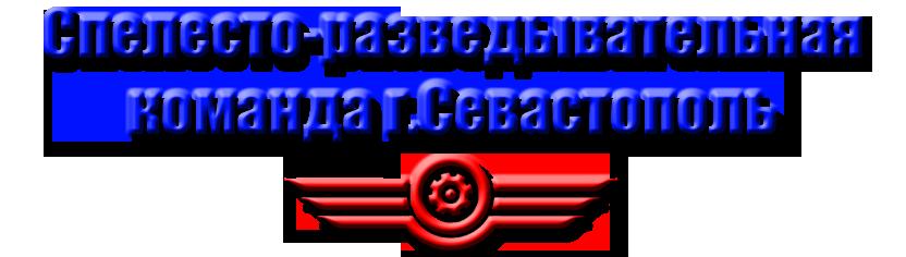 СРК «СК»